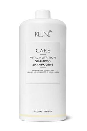 Keune Care Line Nutrition Shampoo 1000 ml